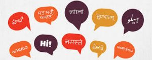 REGIONAL LANGUAGES ARE RULING THE MARKET