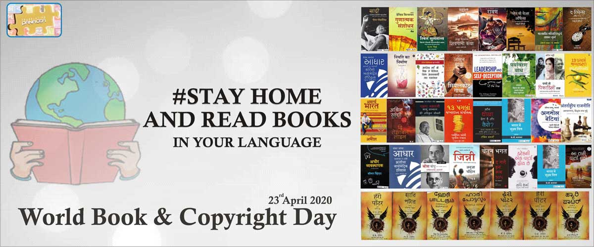 world-book-&-copyright-day-for-website