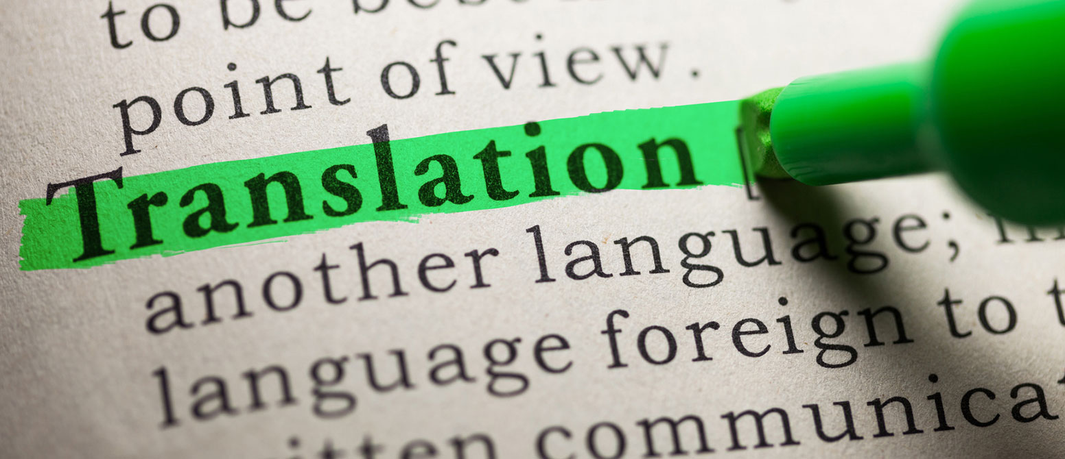 Translation a continuous learning
